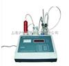 ZWS-2型自动水份滴定仪.微量水份滴定仪 ZWS-2容量分析仪ZSD-2安亭水份测试仪