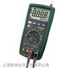 MS8217自动量程万用表 温度测量万用表