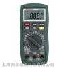 华谊MS8221数字万用表 手持式万用表