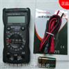 华谊MS8233B数字万用表 便宜的万用表