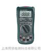 MS8260B华谊万用表 手持式万用表