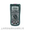 华谊MS8260C温度测量万用表