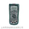 华谊MS8260D数字万用表 数显万用表