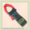 华谊MS2000A交流钳形表 2000A钳型表