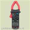 华谊MS2001交流钳形表 交流电流钳形表