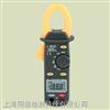 华谊MS2002数字钳形电流表