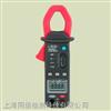 华谊MS2002A交流电流钳形表