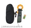 华谊MS2006B漏电流钳形表