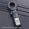 MS2007B漏电流钳形表 华谊钳形表