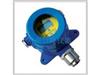 BS100固定式总挥发性有机物检测变送器(防爆型)