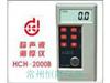 HCH—2000B型超声波测厚仪