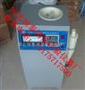 FYS-150B型<br>环保型水泥细度负压筛析仪