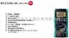 Kyoritsu—1052日本共立—数字式万用表