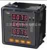 常州三相电流电压表-三相智能电流电压表