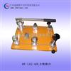 压力校验台-台式压力泵-微压信号发生器