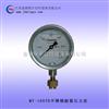 不锈钢耐震压力表-金湖铭宇自控设备有限公司