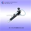 #便携式压力泵-手持式压力泵-台式微压压力泵