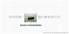 DM2700M徕卡显微镜接口0.5倍和0.75倍=现货