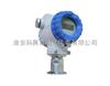 KHBPS438衛生型智能壓力變送器/變送器系列