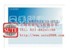 FXJ-2096(网络版)电缆管理系统