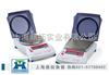 SE202F奥豪斯电子天平一级代理商,高精度200g电子天平