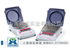 SE202F高精度200g电子天平,OHAUS进口电子天平代理商