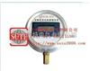 FXJ-20(2)/4直流泄漏电流表