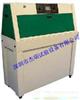 JR-UV3三功能紫外线加速老化测试机厂家