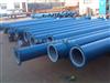 dn25-dn800聚乙烯襯塑管