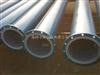 dn500钢衬塑管报价,钢衬塑管规格