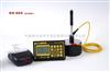 EH860便携式里氏硬度计