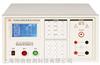 YD9882 YD9880A程控安规综合测试仪