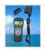 水份仪MC-7825PS