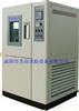 JR-TE-800高低溫快速溫變試驗箱廠家技術精湛