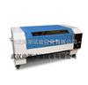 ZN-PV光伏组件紫外光老化试验箱报价
