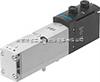 FESTO电控和气控标准方向控制阀