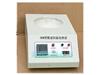 SKM型数显恒温电热套