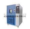 SC/GDW武汉高低温循环试验箱