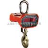 广州5吨电子吊钩秤