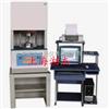 XJLH上海橡膠硫化儀