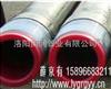油井抽油管,油井内衬复合管,油井衬管