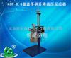 浙江生产KCF-0.3釜盖手柄升降高压反应器