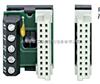 供应皮尔兹安全继电器779125  PNOZpe2p Bus-Interface