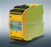 PNOZmulti Mini 皮尔兹可编程控制器-中国总经销