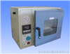DZF-6020不锈钢真空干燥箱