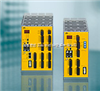 PSScompact-皮尔兹紧凑型控制器/原装正品