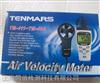 泰玛斯TM-411风速风量计 手持式风速仪