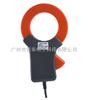 ETCR068毫安钳形漏电流传感器