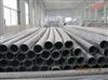 dn25-dn800超高分子量聚乙烯管道—好管道國潤新材料造