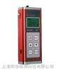 MC-2000D型涂镀层测厚仪 镀层测厚仪